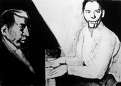 Lithograph of Jellyroll Morton and Tony Jackson